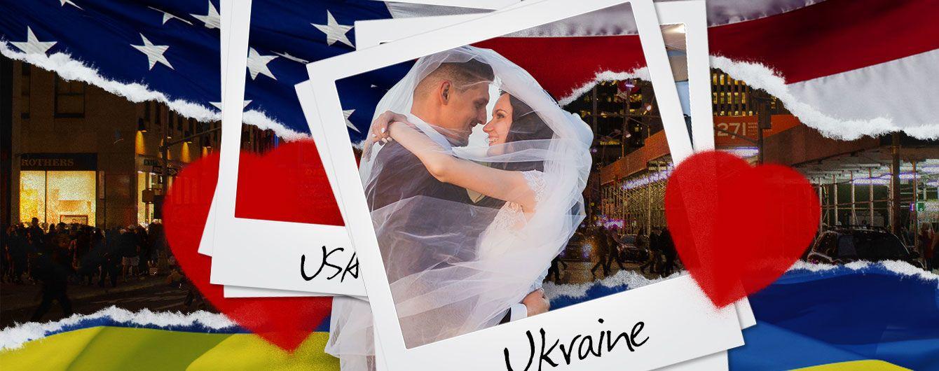 Заміжня за американцем: виклики та лайфхаки