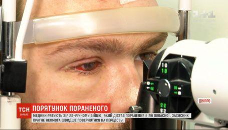В Днепре спасают зрение бойцу 72-й бригады, который попал под вражеский обстрел у Попасной