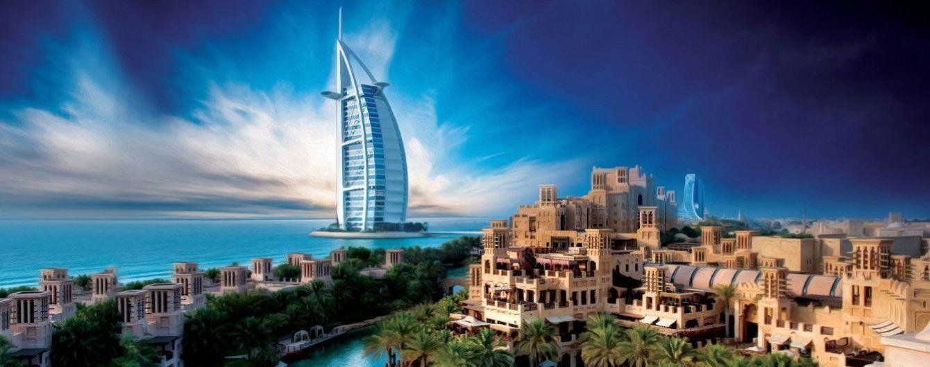 Перші враження від міста Дубай