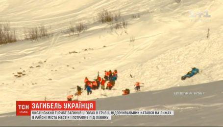 Украинский турист погиб в горах Грузии