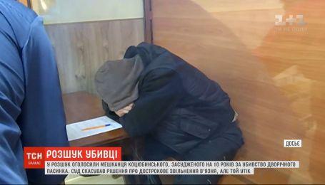 В Киеве объявили в розыск убийцу двухлетнего мальчика