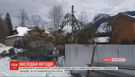 В Украине подсчитывают убытки от мощного урагана