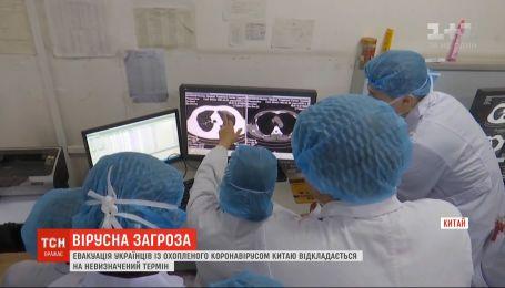 Эвакуация украинцев откладывается, а коронавирус распространяется через трубы: что нового в борьбе с недугом