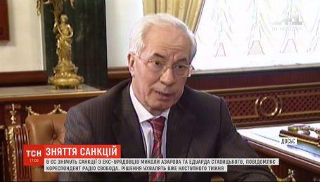 В ЄС знімуть санкції з ексурядовців Миколи Азарова та Едуарда Ставицького