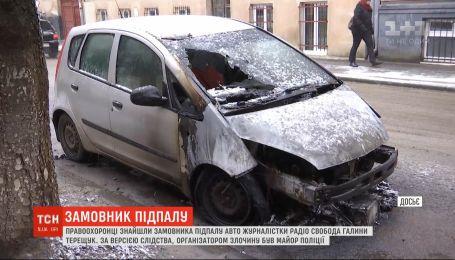 Правоохоронці знайшли замовника підпалу авто львівської журналістки Галини Терещук