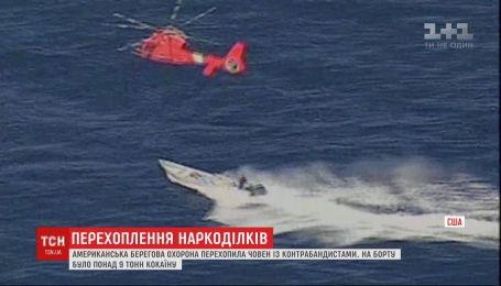 Американська берегова охорона перехопила човен із наркоділками