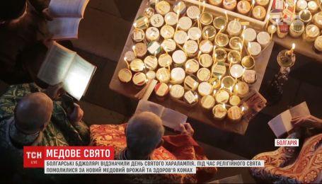 Болгарские пчеловоды помолились за новый медовый урожай