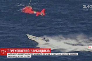 Американская береговая охрана перехватила лодку с наркодельцами