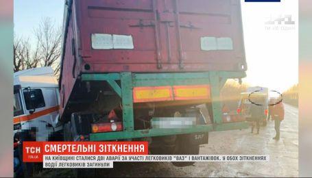 Дві смертельні аварії за участі легковиків ВАЗ та вантажівок трапились у Київській області