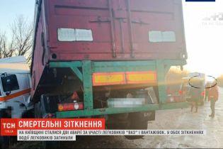 Две смертельные аварии с участием легковушек ВАЗ и грузовиков произошли в Киевской области