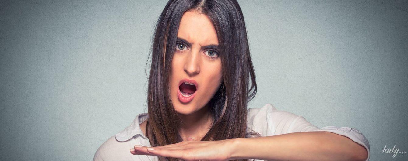 6 правил ассертивности: как жить в гармонии с собой и окружающими
