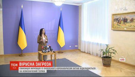 В Украине проверяют на коронавирус пять человек