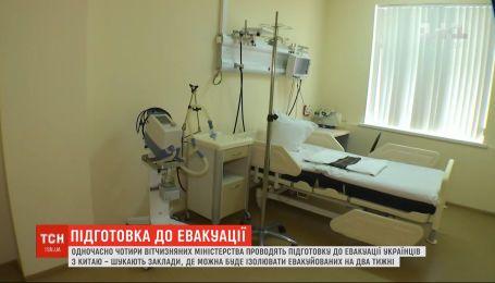 В Україні перевіряють заклади, які можуть стати місцем для ізоляції евакуйованих з Китаю
