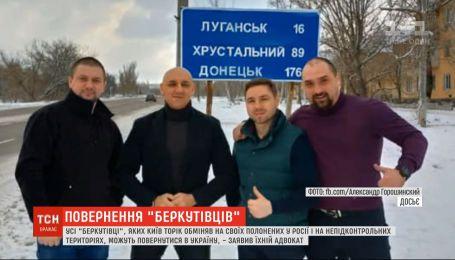 Суд над беркутівцями: для чого вони повернулися до України і чому не бояться правосуддя