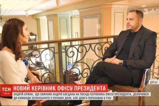 Новий очільник офісу Зеленського: хто такий Андрій Єрмак і у яких скандалах відзначився