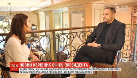 Новый глава офиса Зеленского: кто такой Андрей Ермак и в каких скандалах отличился