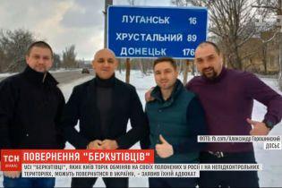 Суд над буреутовцами: для чего они вернулись в Украину и почему не боятся правосудия
