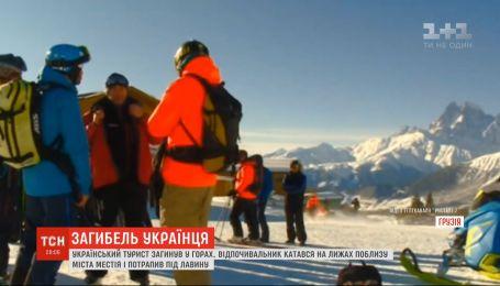 В горах Грузии нашли тело украинского туриста, который катался на лыжах