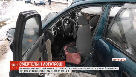 Ряд смертельных автокрушений: в авариях погибло 5 украинцев