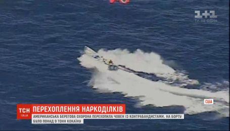 В США охрана перехватила лодку, на которой везли более 9 тонн кокаина