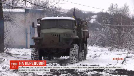 Российско-оккупационные войска применяют крупнокалиберное оружие на Востоке Украины
