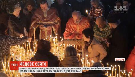 Пасічники у Болгарії помолилися за новий врожай та здоров'я комах