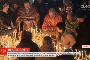 Пасечники в Болгарии помолились за новый урожай и здоровье насекомых