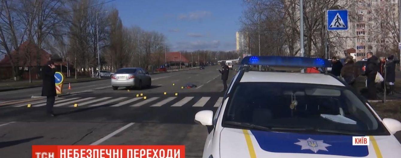 На столичних Позняках автомобіль на смерть збив жінку на пішохідному переході