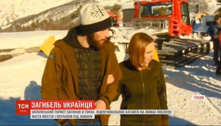 В грузинских горах украинский лыжник погиб под лавиной
