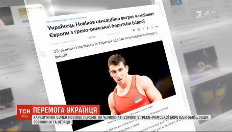 Украинец сенсационно выиграл чемпионат Европы по греко-римской борьбе в Риме