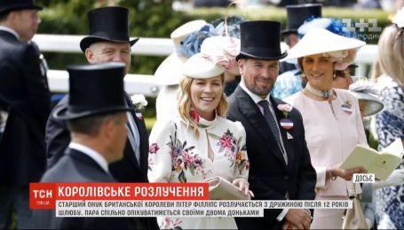 Старший внук британской королевы Питер Филлипс разводится с женой после 12 лет брака