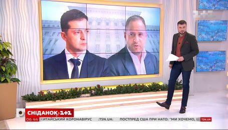 """Президент і голова ОП – історія українських """"політичних тандемів"""""""