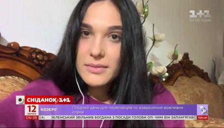 """""""Сніданок"""" пообщался с украинкой, находящейся в Ухане и ждет эвакуации"""