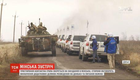 ТКГ в Минске обсудит новые участки разведения и обмен пленными