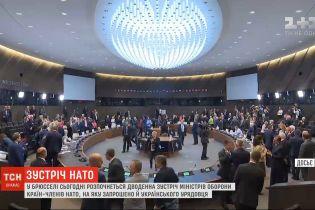 Двухдневная встреча министров обороны стран-членов НАТО стартует в Брюсселе