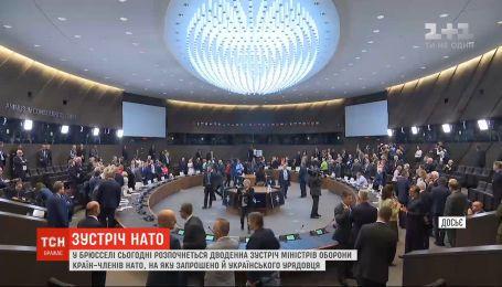 Дводенна зустріч міністрів оборони країн-членів НАТО стартує у Брюсселі