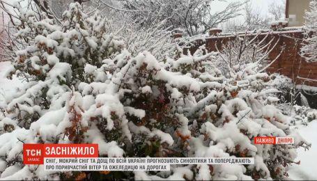 Синоптики прогнозируют мокрый снег и дождь по всей Украине
