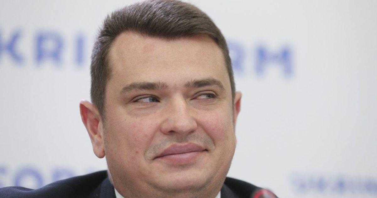 Назначение Сытника директором НАБУ является неконституционным - решение КСУ