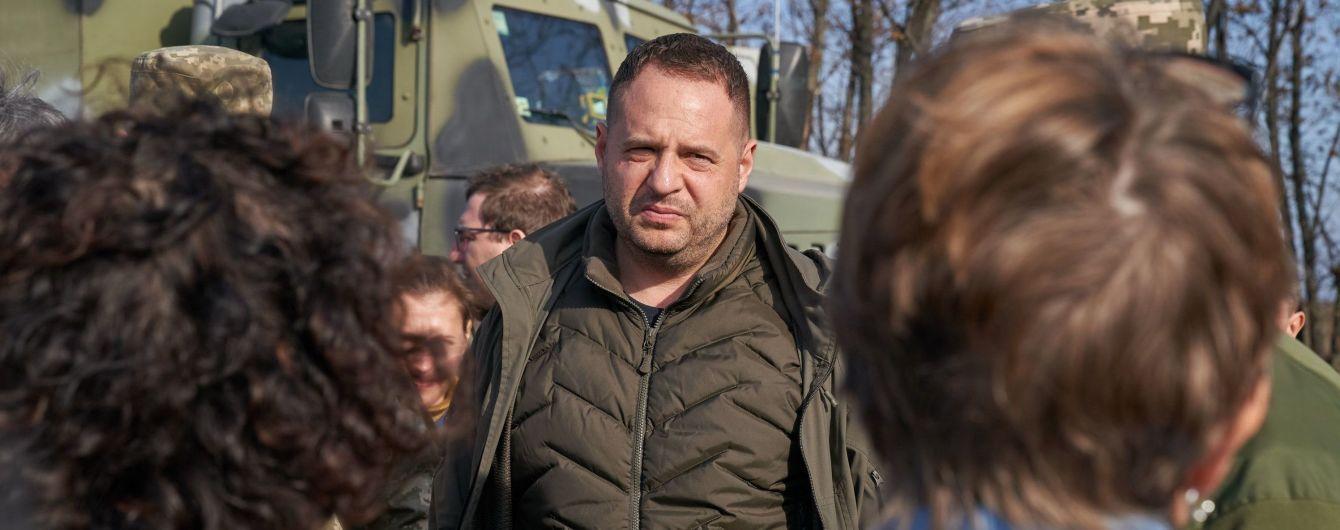 """Єрмак анонсував можливу розмову із Кремлем та назвав """"найголовніше завдання"""" у перемовинах щодо Донбасу"""