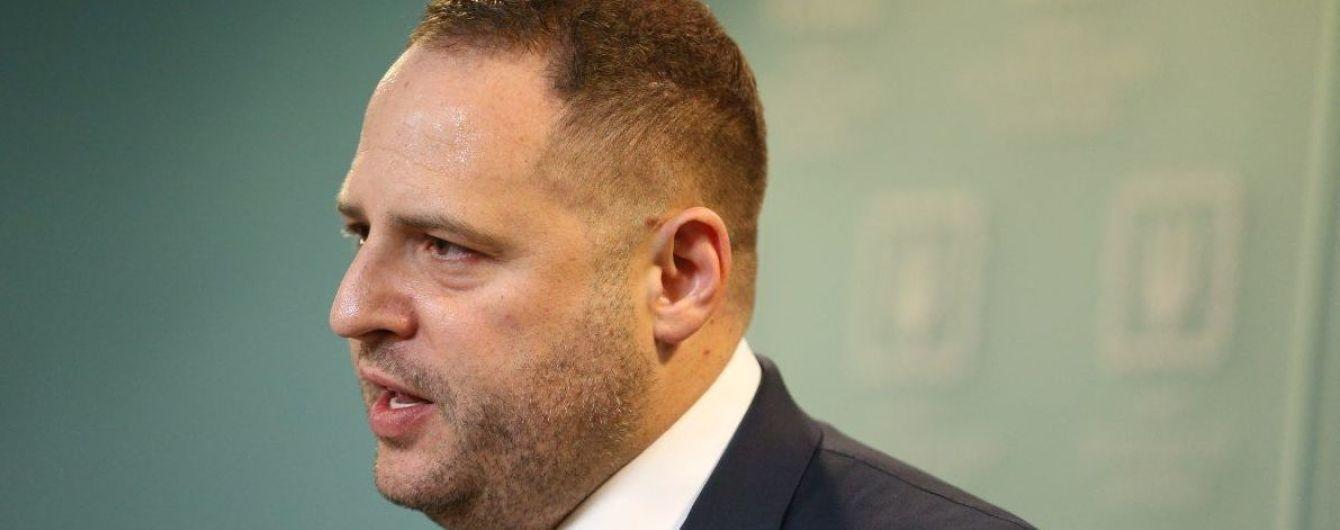 Для Зеленского это личное дело: Ермак прокомментировал законопроекты о медиа и дезинформации