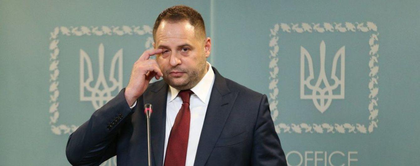 Квартира в Киеве и почти 10 млн грн активов. Глава Офиса президента подал декларацию о доходах