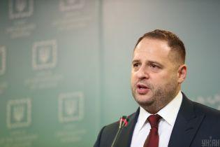 """""""Абсолютно контролюємо ситуацію"""": Єрмак відкинув критику щодо будівництва доріг за кошти """"ковідного"""" фонду"""