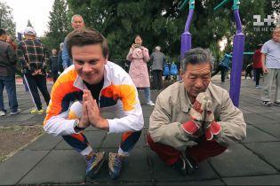 """Лікувальна гімнастика і традиційна акупунктура Китаю – дивіться новий випуск """"Світу навиворіт"""" уже сьогодні"""