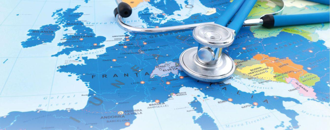 В Киеве впервые состоится международный форум по медицинскому туризму