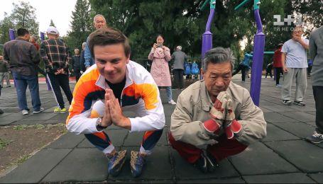 """Лечебная гимнастика и традиционная акупунктура Китая – смотрите новый выпуск """"Мира наизнанку"""" уже сегодня"""