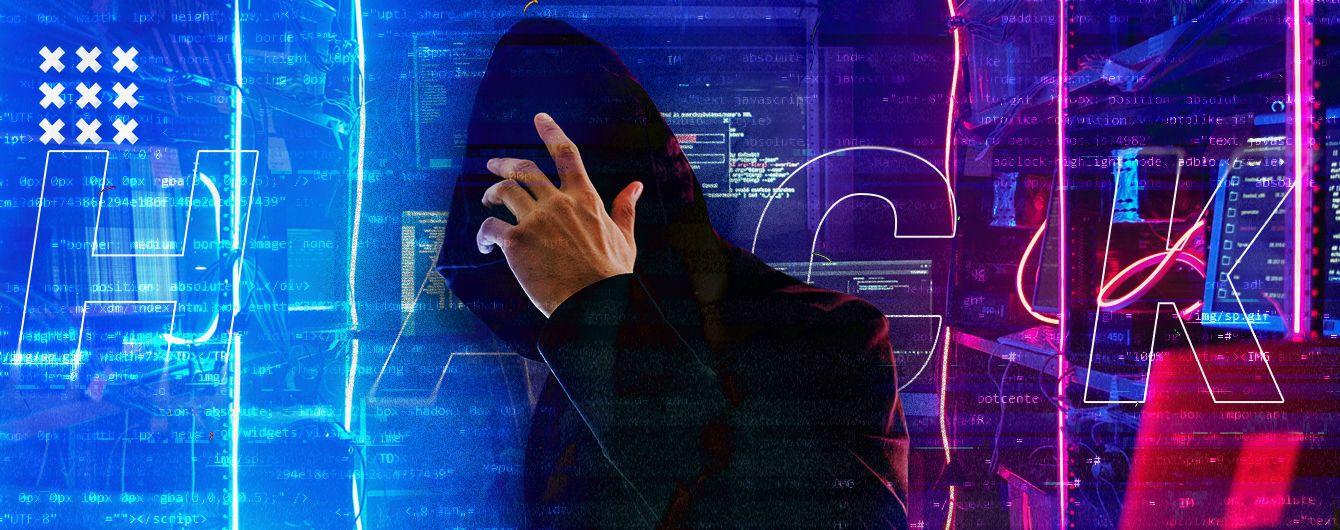 Худший кошмар ФБР. Как украинский хакер из Житомира оказался на службе американцев, а впоследствии обманул Бюро