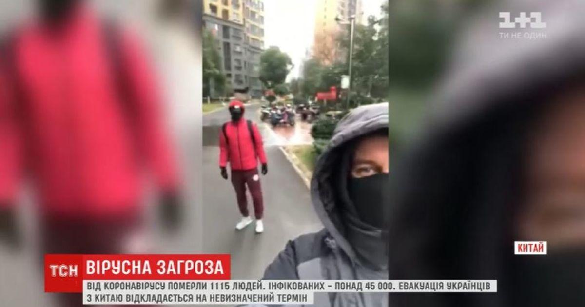 Українці в Ухані показали, в яких умовах їм доводиться жити. Ексклюзив ТСН