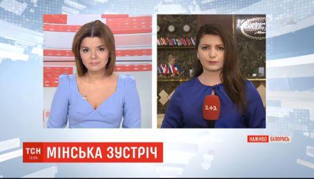 У Мінську відбудеться зустріч ТКГ: про що говоритимуть