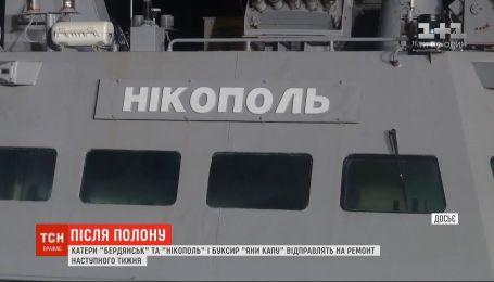 Возвращенные Россией военные корабли к лету выйдут в море – Воронченко
