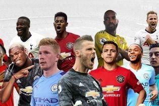"""Хто головний багатій в АПЛ. У топ-10 найбільш високооплачуваних гравців опинилися п'ять футболістів """"Манчестер Юнайтед"""""""